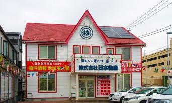 橋本ハウジングセンター