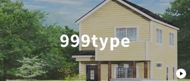 999type