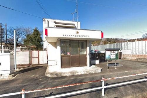 ◆南大沢警察署大戸駐在所:約500m<br>徒歩約7分、自転車約3分