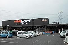 ◆ビバホーム東松山インター店:約1,270m<br>徒歩約16分、自転車約7分
