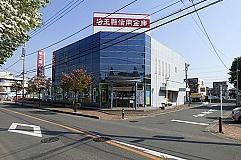 ◆埼玉縣信用金庫:約590m<br>徒歩約8分、自転車約3分