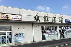 ◆あっぱれ東松山店:約984m<br>徒歩約13分、自転車約5分