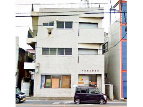 桜木郵便局:約1100m<br>徒歩約14分、自転車約6分