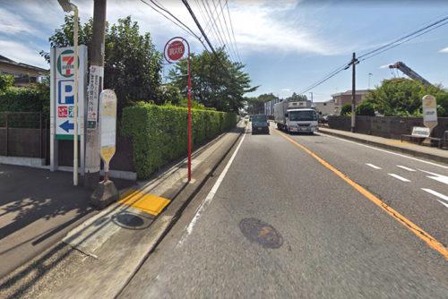 バス「作の口」停:約250m<br>徒歩約4分、自転車約2分
