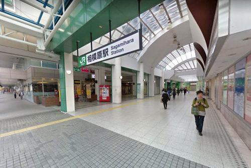 ◆JR「相模原」駅:約760m<br>徒歩約9分、自転車約4分