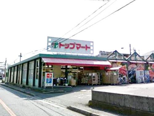 トップマート 桜木町店:約850m<br>徒歩約11分、自転車約5分