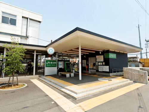 JR相模線「番田駅」<br>徒歩13分 950m