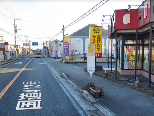 バス「太井」停<br>約1,200m/徒歩約15分<br>自転車約6分