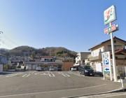セブンイレブン 津久井中野店:約570m<br>徒歩約8分、車約2分