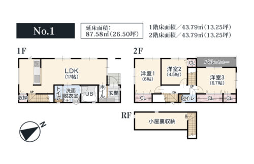 No.1:間取図