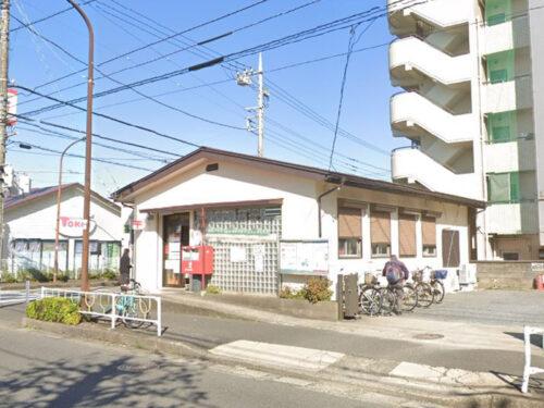 相模原千代田郵便局:約360m<br>徒歩約5分<br>自転車約2分