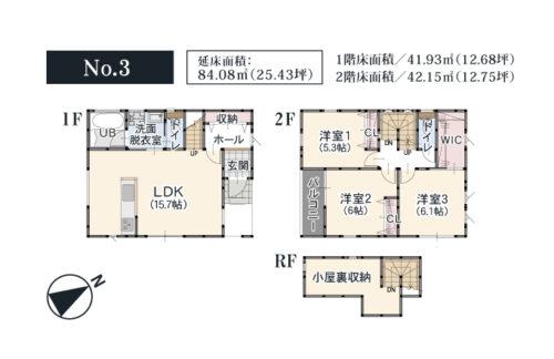 No.3:間取図