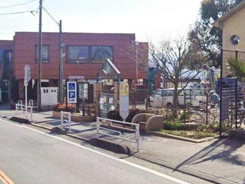 神奈中バス「城山総合事務所入口」停:約680m<br>徒歩約9分