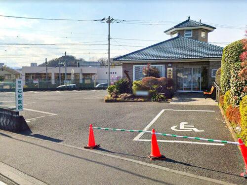 城山右田医院:約740m<br>徒歩約10分、車約2分