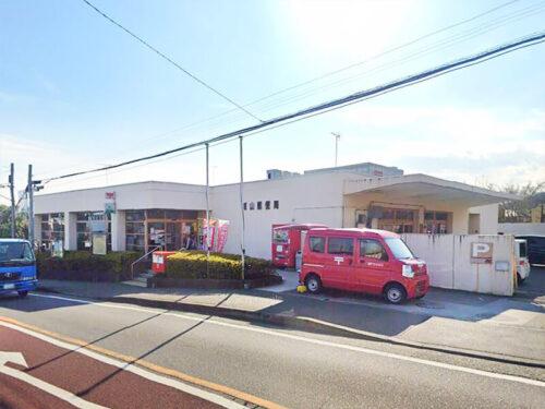 城山郵便局:約760m<br>徒歩約10分、車約2分
